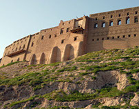 UNESCO Adds Erbil Citadel to World Heritage Sites