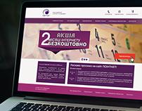 Website design for local internet provider Pointnet