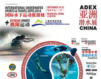 Get ready for ADEX China!video advertising