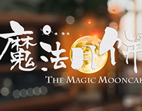 Original CG Short Film – Magic Mooncake