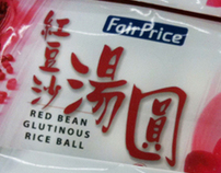 Fair Price Glutinous Rice Ball
