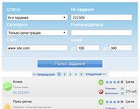 Дизайн элементов интерфейса сайта вакансий