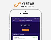 Hong Kong Octopus App Concept