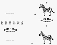 藍色斑馬影製室 Blue Zebra Film Studio