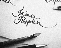 Logo Design for Irina Pospikh