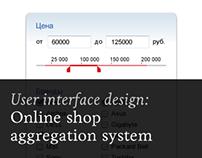 Online shop aggregation system