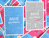 IliTo Children card game