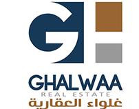 About Ghalwaa عن غلواء العقارية