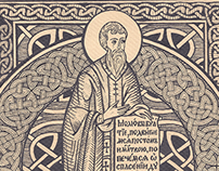 Saint Theodosius of the Kiev-Pechersk
