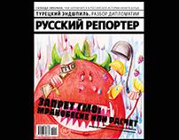 Russian reporter: magazine illustration