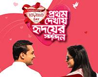 Lovello Ice Cream Valentines Day Campaign