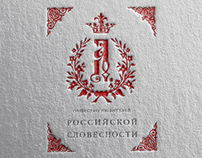 The Society of Admirers of Russian Philology