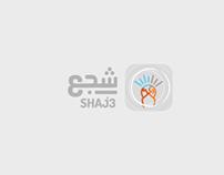 Shaj3 - World Cup App UI