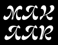 Makaar Typeface