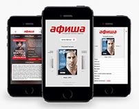 Сoncept IOS App magazine Afisha Odessa