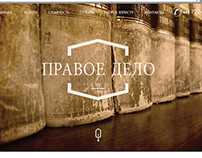 "Legal web site for company ""Pravoe Delo"""