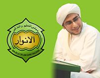 Al Anwar 2010-2014