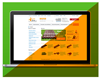 EShop Building Materials SamDom.com.ua
