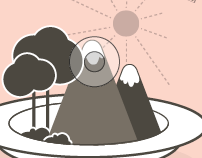E.C logo & Key visual