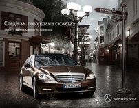 Advertising:Mercedes S-class 'Movie Road'