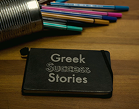 Greek Success Story - Anthora intro