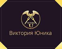 VICTORIA Unika project
