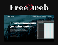 Free Love Web