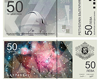 Futuristic Redesign of Bulgarian Currency