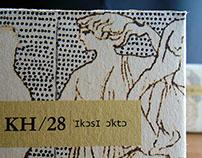 "Acropolis Museum, the ""ΚΗ / 28 | 'IkɔsI ɔ'ktɔ"" series"