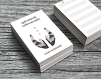 Business cards - Massage