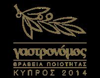 Gastronomos Awards - Cyprus