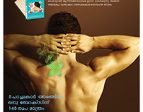 praan herbal pouch ads