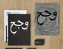 Waja' Zine Project 2013 - 2014