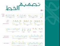 Salma Typeface