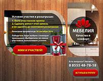 Оформление группы ВКонтакте для компании «Мебелия»