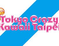 Little Tokyo Crazy Kawaii Taipei
