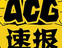 APP-ACG report