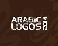 Arabic Logos 2014