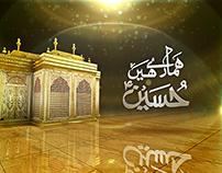 Hamarai_Hai_Hussain_Title