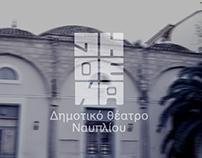 ΔΗΜΟΤΙΚΟ ΘΕΑΤΡΟ ΝΑΥΠΛΙΟΥ