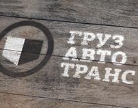 GruzAvtoTrans