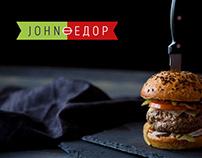 Логотип бургерной «ДжонФедор» [2018]