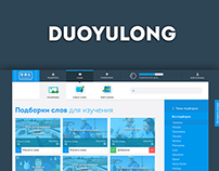 web interface duoyulong
