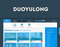 web interface duoyulong