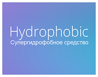 Hydrophobic landing page