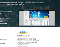 Music promotion management website design 运营商无线音乐推广平台