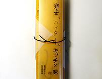 Poetry handmade book - Yamabuki