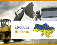 "Conference ""Aforum Ukraine"""