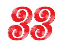 33 счастья