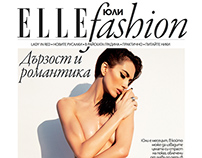 Elle Bulgaria // July 2014